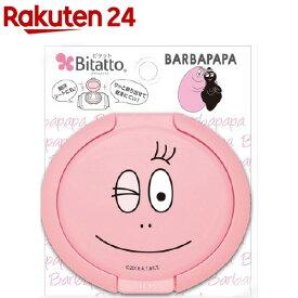 a77c0a4b44cd8c ビタット バーバパパ 丸型 ピンク(1コ入)【ビタット(Bitatto)】