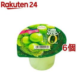 濃いマスカットゼリー 0kcal(195g*6個セット)【たらみ】