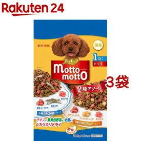 プッチーヌ mottomotto ドライ 1歳から 小魚&チーズ粒入り(600g*3袋セット)【プッチーヌ】