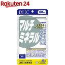 DHC マルチミネラル 60日分(180粒)【イチオシ】【DHC サプリメント】