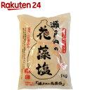 瀬戸内の花藻塩(1kg)【白松】