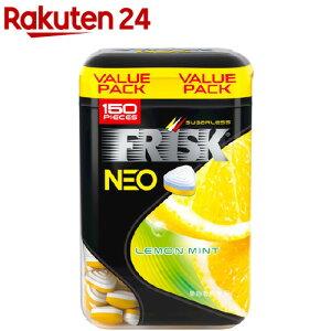 クラシエ フリスクネオボトル レモンミント(105g)【FRISK(フリスク)】