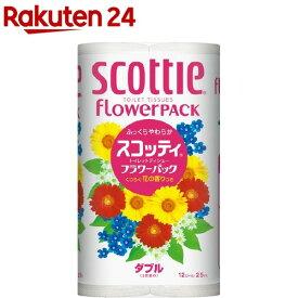 スコッティ フラワーパック トイレット 25mダブル(12ロール)【スコッティ(SCOTTIE)】[トイレットペーパー]