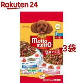 プッチーヌ mottomotto ドライ 1歳から 小魚&鶏ささみ入り(600g*3袋セット)【プッチーヌ】