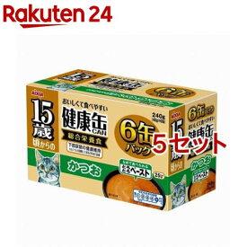 15歳からの健康缶 6P とろとろペースト かつお(5セット)【健康缶シリーズ】