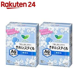 ロリエ きれいスタイル AG無香料(62コ入*2コセット)【ロリエ】
