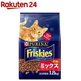 フリスキードライ お肉ミックス チキン・ラム・ビーフ入り(1.8kg)【フリスキー(Friskies)】[キャットフード]