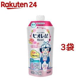ビオレu ボディウォッシュ エンジェルローズの香り つめかえ用(340ml*3袋セット)【ビオレU(ビオレユー)】