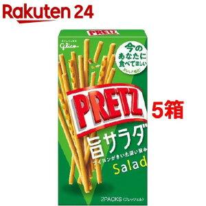 プリッツ 旨サラダ(69g*5箱セット)【プリッツ(PRETZ)】