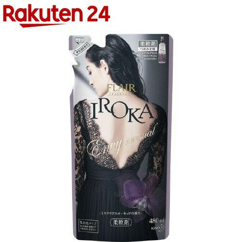 フレアフレグランス IROKA Envy ミステリアスオーキッドの香り つめかえ用(480mL)【フレア フレグランス】