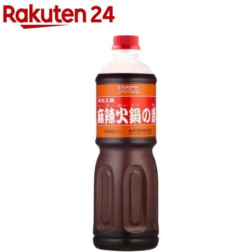 ユウキ 麻辣火鍋の素(1.1kg)【gs】