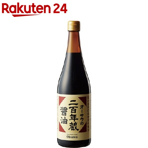 オーサワの二百年蔵醤油(720mL)【オーサワ】