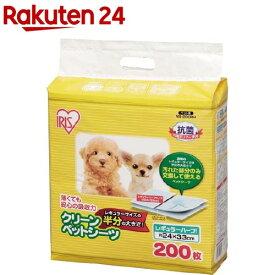 アイリスオーヤマ クリーンペットシーツ レギュラーハーフサイズ NS-200RH(200枚入)【アイリスオーヤマ】