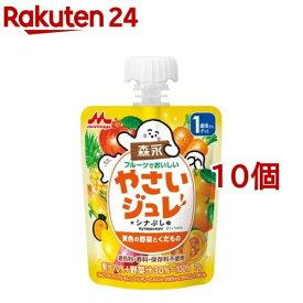 フルーツでおいしいやさいジュレ 黄色の野菜とくだもの(70g*10コセット)【KENPO_12】