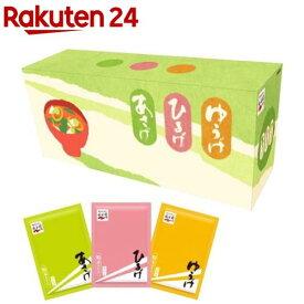 あさげ・ひるげ・ゆうげ 粉末おみそ汁 アソートボックス(30袋入)[味噌汁]