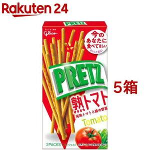 プリッツ 熟トマト(60g*5箱セット)【プリッツ(PRETZ)】