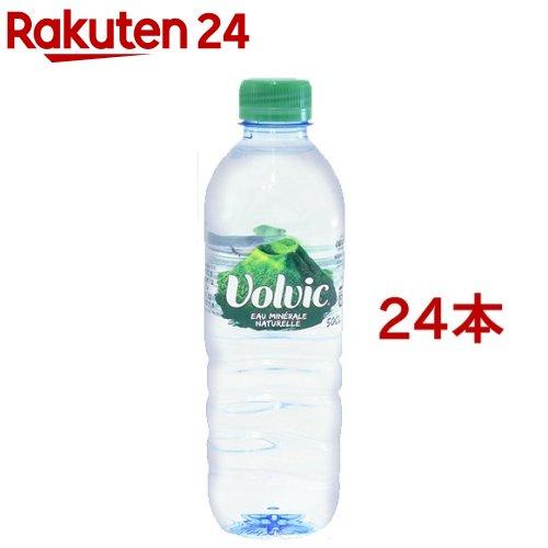 ボルヴィック(500mL*24本入)【ボルビック(Volvic)】[水 500ml 24本 ミネラルウォーター]【送料無料】