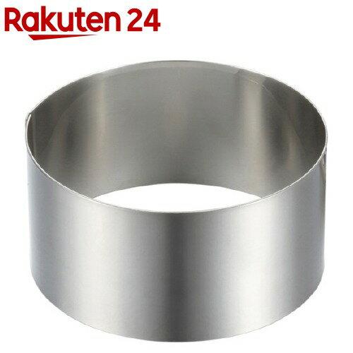 カイハウス セレクト セルクル型 9cm DL6125(1枚入)【Kai House SELECT】