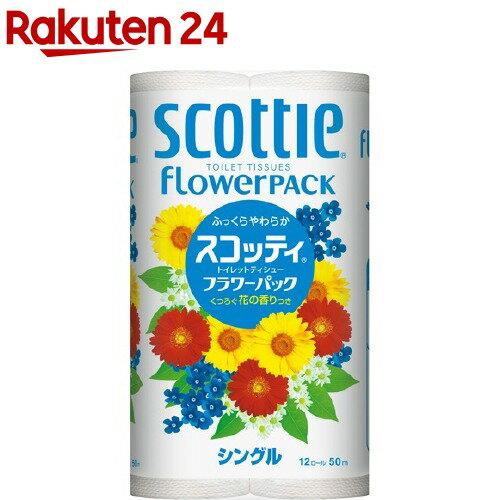 スコッティ フラワーパック シングル(12ロール)【スコッティ(SCOTTIE)】