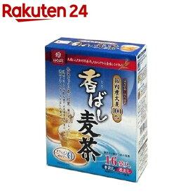 はくばく 国内産大麦100%使用 香ばし麦茶(8g*16袋入)【zsdr2019】【はくばく】