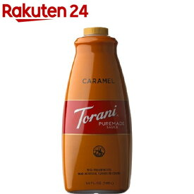 トラーニ フレーバーソース キャラメルソース(1.89L)【Torani(トラーニ)】