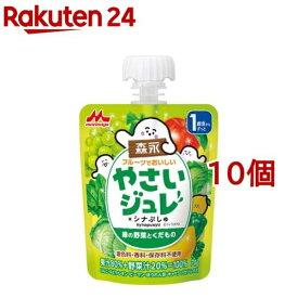 フルーツでおいしいやさいジュレ 緑の野菜とくだもの(70g*10コセット)【KENPO_12】