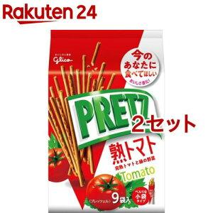 プリッツ 熟トマト(9袋入*2セット)【プリッツ(PRETZ)】