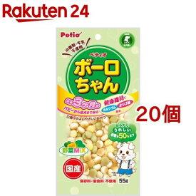 ペティオ 体にうれしい ボーロちゃん 野菜ミックス(55g*20コセット)【ペティオ(Petio)】