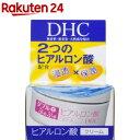DHC ダブルモイスチュア クリーム(50g)【DHC】