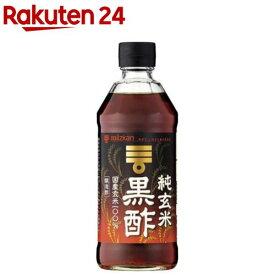 ミツカン 純玄米黒酢(500ml)【ミツカン】