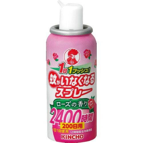 蚊がいなくなるスプレー蚊取り12時間持続200回分ローズの香り