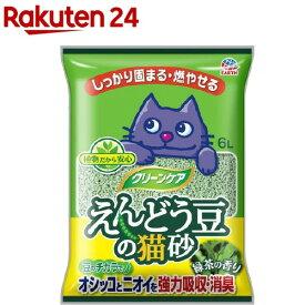 クリーンケア えんどう豆の猫砂 緑茶の香り(6L)