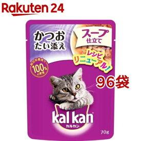 カルカン パウチ かつおたい添え スープ仕立て(70g*96袋セット)【m3ad】【dalc_kalkan】【カルカン(kal kan)】[キャットフード]