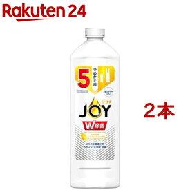 除菌ジョイ コンパクト 食器用洗剤 スパークリングレモンの香り 詰め替え 特大(700ml*2本セット)【ジョイ(Joy)】