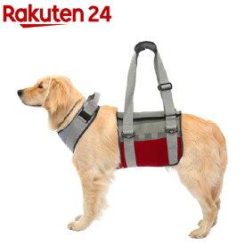 歩行補助ハーネスLaLaWalk 大型犬用 メッシュグレーワイン SS(1個)