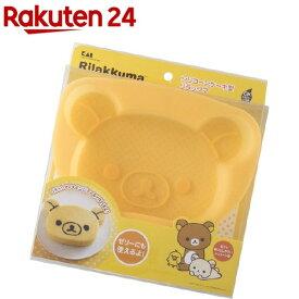 シリコーンケーキ型 リラックマ(1コ入)
