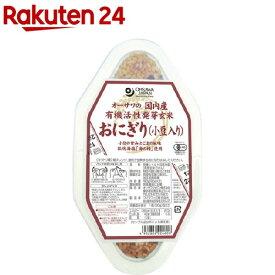 オーサワの国内産有機活性発芽玄米おにぎり(小豆入り)(2コ入)【オーサワ】