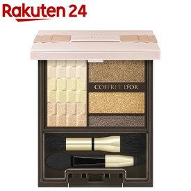 コフレドール ヌーディインプレッションアイズ 02 ゴールドブラウン(4g)【kane02】【コフレドール】
