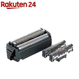 パナソニック メンズシェーバー替刃 外刃カセット式+内刃セット ES9008(1セット)