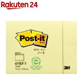 ポスト・イット 再生紙 スタンダード ノート657 イエロー 657RP-Y(100枚入)