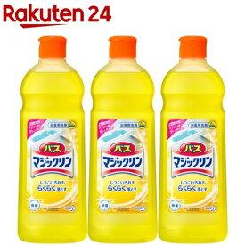 バスマジックリン お風呂用洗剤 ボトル(485ml*3個セット)【バスマジックリン】