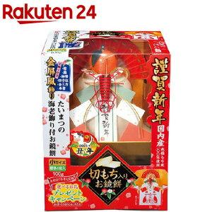 【訳あり】たいまつ お鏡餅 謹賀新年 切もち 小(100g)【taimatsu(たいまつ)】