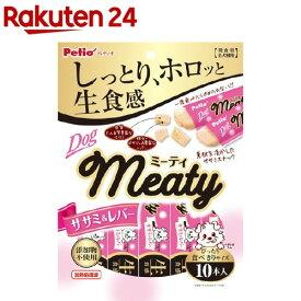 ペティオ Meaty ササミ&レバー(10本入)【ペティオ(Petio)】