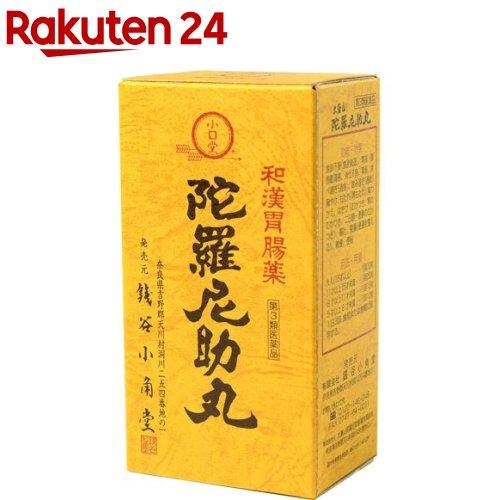 【第3類医薬品】陀羅尼助丸(60包(1包30粒))【KENPO_04】【銭谷小角堂】【送料無料】