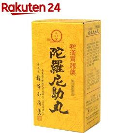 【第3類医薬品】陀羅尼助丸(60包(1包30粒))【KENPO_11】【銭谷小角堂】