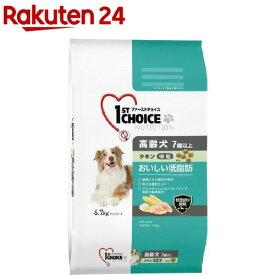ファーストチョイス 高齢犬 7歳以上 おいしい低脂肪 中粒 チキン(6.7kg)【1909_pf01】【ファーストチョイス(1ST CHOICE)】[ドッグフード]