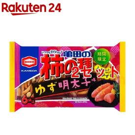 亀田の柿の種 ゆず明太子味 6袋詰(182g*2セット)【亀田の柿の種】