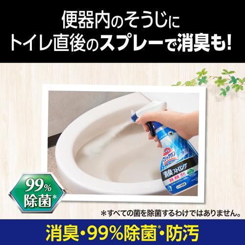 トイレマジックリン消臭ストロングトイレ用洗剤フレッシュハーブの香り詰め替え