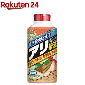 アースガーデン アリ駆除剤 こだわり天然志向 アリ撃滅 粉タイプ(1.2kg)【アースガーデン】