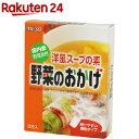 ムソー 野菜のおかげ 国産野菜使用(5g*8包)